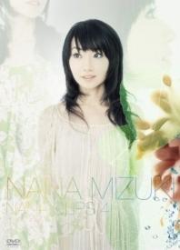 nana_clips_4