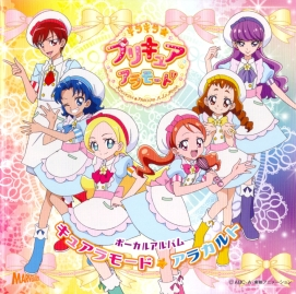 Kirakira☆Precure à la Mode Vocal Album: Cure A La Mode☆A La Carte